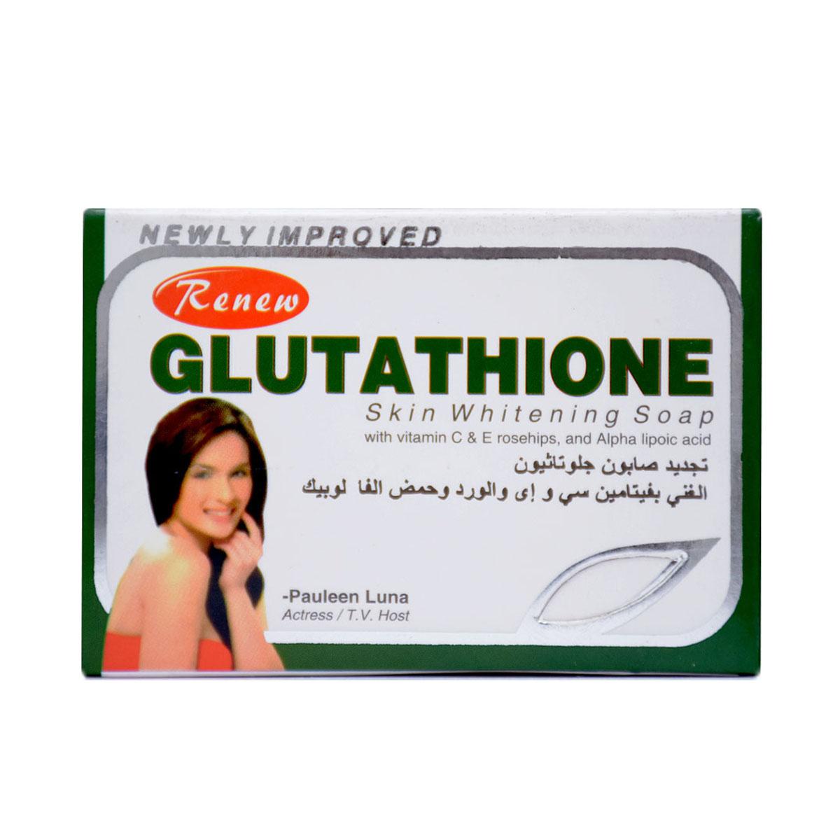 beautystore2016 Renew Glutathione Soap For Skin Brightening 135g