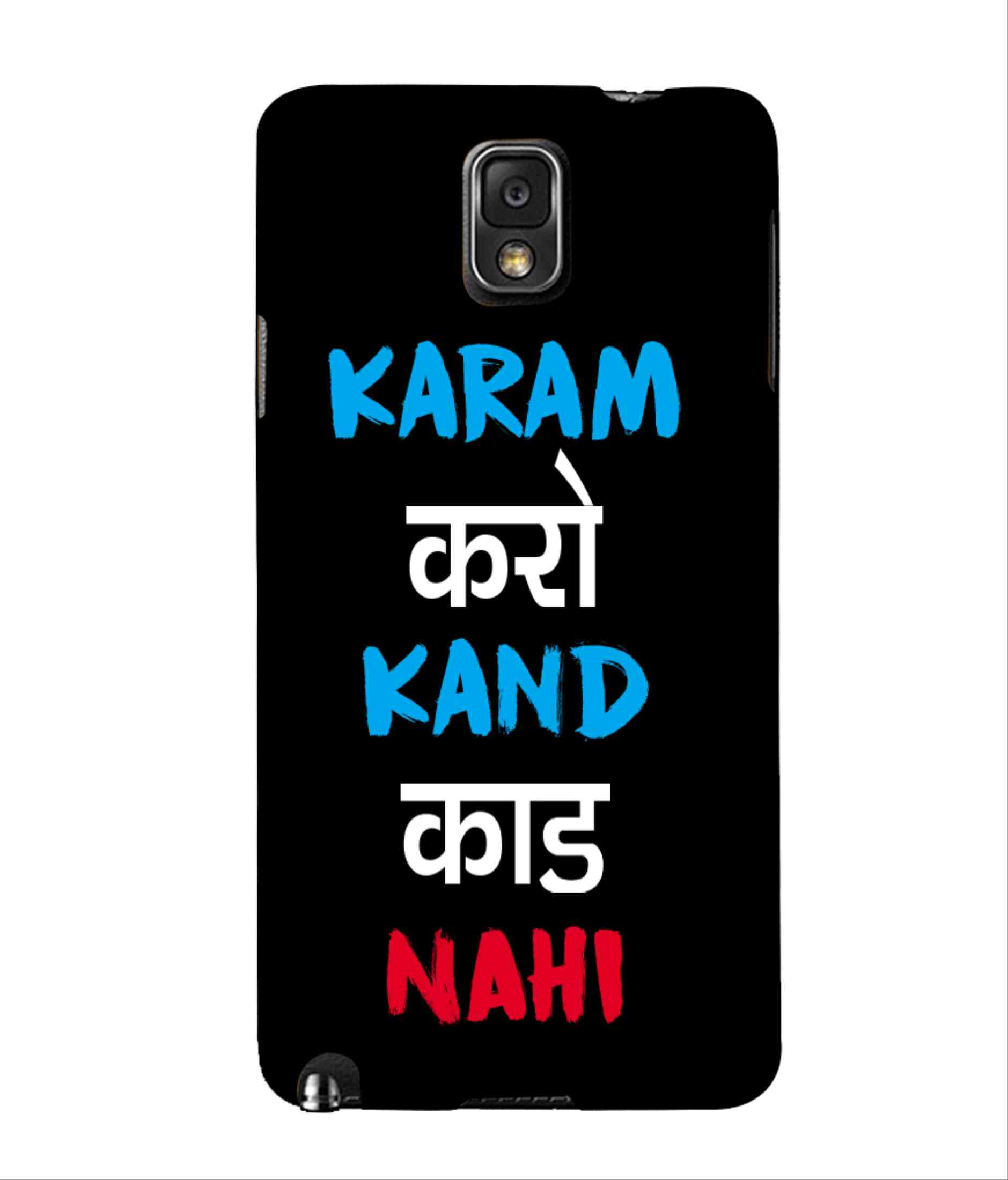 Vibrante Mobile Case Cover For Samsung Galaxy Note 3 , Samsung Galaxy Note Iii , Samsung Galaxy Note 3 N9002 , Samsung Galaxy Note N9000 N9005 28914