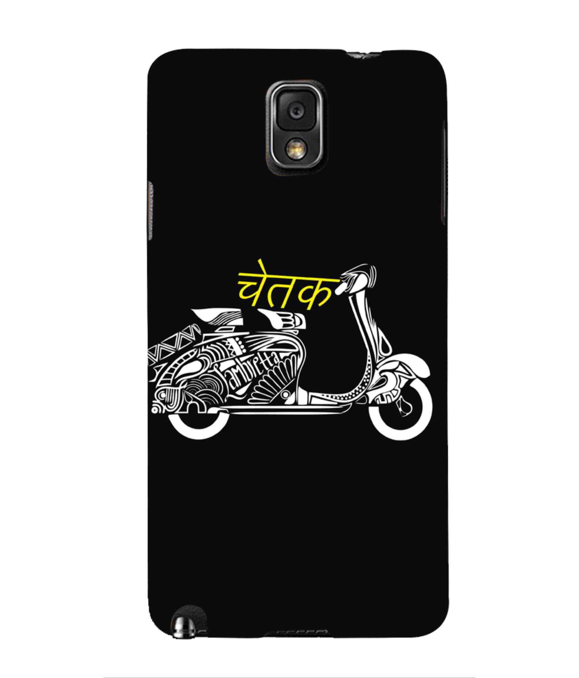 Vibrante Mobile Case Cover For Samsung Galaxy Note 3 , Samsung Galaxy Note Iii , Samsung Galaxy Note 3 N9002 , Samsung Galaxy Note N9000 N9005 28889