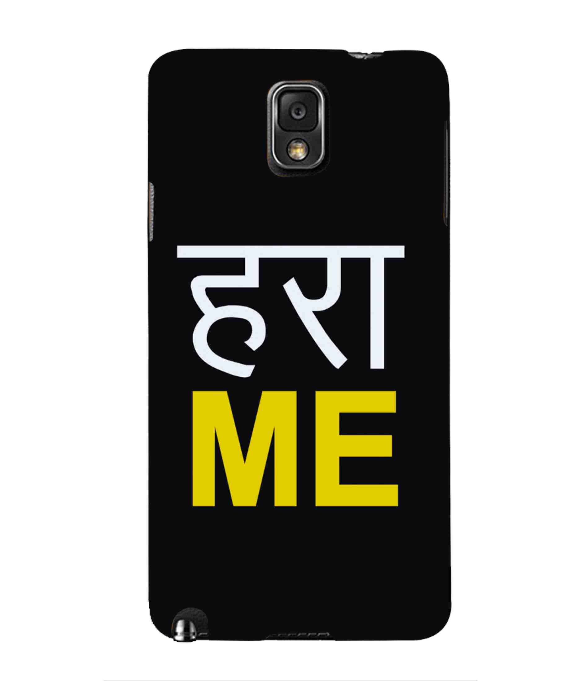 Vibrante Mobile Case Cover For Samsung Galaxy Note 3 , Samsung Galaxy Note Iii , Samsung Galaxy Note 3 N9002 , Samsung Galaxy Note N9000 N9005 28883